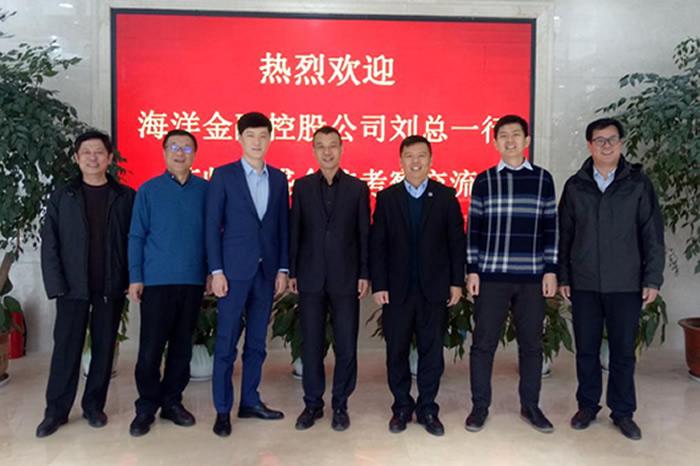 海洋金融控股刘总一行莅临集团来访交流