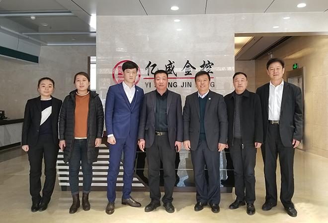 临沂市企业家协会秘书长赵英进一行莅临亿盛座谈交流