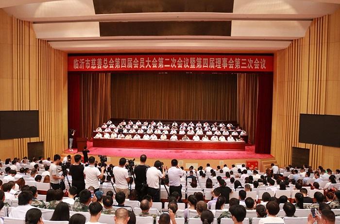 亿盛金控集团董事长王杰当选为临沂市第四届慈善总会执行会长