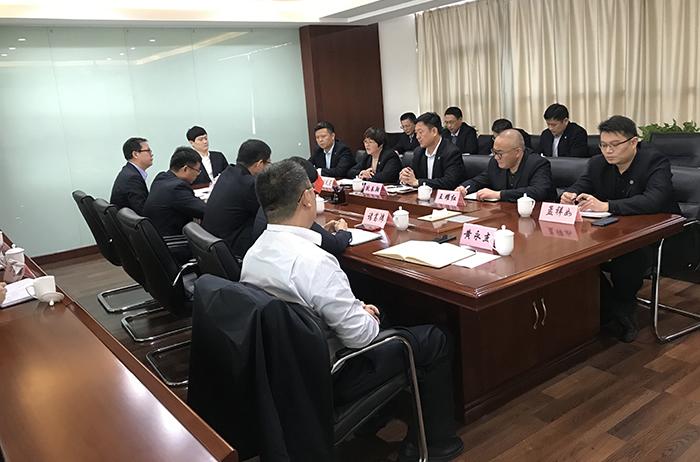 集团召开2019年经营分析会议