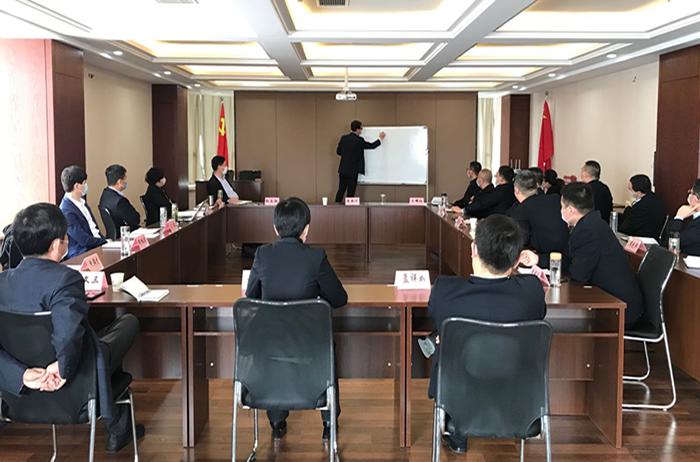 集团召开管理人员会议